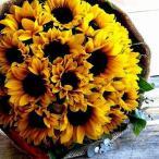 花束 ラウンドブーケパレオ 夏の贈り物ならひまわりの花束