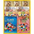 エルマー クッキー&マカロン EC−100