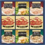 Yahoo!breeze box ギフト・内祝いニッスイ 水産缶詰バラエティーギフト   AM−50A