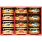 Yahoo!breeze box ギフト・内祝いマルハ 水産缶詰詰合せ   M−50