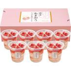 博多あまおう たっぷり苺のアイス(7個)  お歳暮 冬ギフト 内祝い お返し