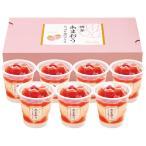 博多あまおう たっぷり苺のアイス (7個) お中元 夏ギフト 内祝い お返し