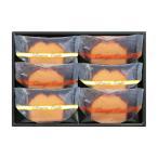 西洋乃風 レモン&オレンジケーキ TUP-AE 内祝い お返し 引出物 結婚 出産 快気祝い 香典返し