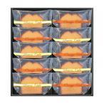 西洋乃風 レモン&オレンジケーキ TUP-BE 内祝い お返し 引出物 結婚 出産 快気祝い 香典返し