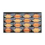 西洋乃風 レモン&オレンジケーキ TUP-DO 内祝い お返し 引出物 結婚 出産 快気祝い 香典返し