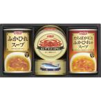 ニッスイ 缶詰・スープ缶詰ギフトセット FS-30  内祝い ギフト 出産 結婚 快気 法事