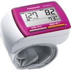 包装・のし無料*パナソニック 手くび血圧計 ビビッドピンク EW-BW13-VP