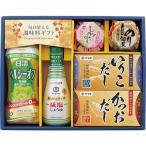 特選 健美彩 YKA-30B  内祝い ギフト 出産 結婚 快気 法事