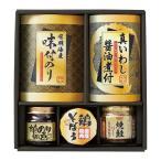【50%OFF 包装・のし無料】[お届け1月中旬以降]妙味餐賛 香雅味膳 KZ-25