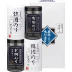 【50%OFF 包装・のし無料】韓国のり&有明味のり KA-20A