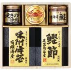 【50%OFF 包装・のし無料】美味之誉 詰合せ 1562-25