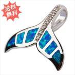 ハワイアンジュエリー ペンダントトップ 「ホエールテール」 オパールの輝きが美しい幸運を呼ぶラッキーチャーム Silver925