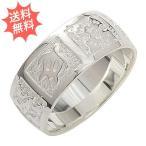 ハワイアンジュエリー 指輪 リング 「ホヌ&ハワイアンキルト柄 」 Sliver925 幸運に願い込められた指輪  プレーン8mm幅タイプ 人気グッズ