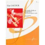 輸入楽譜/サクソフォン/ラクール:50のやさしく発展的な練習曲 第1巻