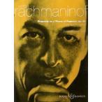 輸入楽譜/ピアノ(2台4手)/ラフマニノフ:パガニーニの主題による狂詩曲 Op.43