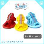 新作 L'ange DOGサンダル メッシュタイプ 犬の靴・ドッグシューズ SMLサイズ