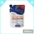 除菌 抗菌 消臭剤 バイオトロール アンチバクテリア デオドラントスプレー 詰替用400ml