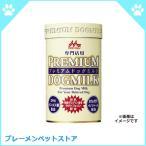 幼犬の発育と免疫に配慮したミルク