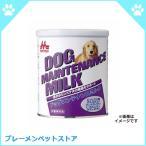 成犬・シニア犬の栄養補給と健康維持用に特別調製したミルク