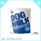 より母乳に近く、幼犬の健康な成長をサポートするミルク