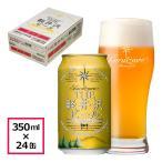 母の日 ビール ギフト 母の日ギフト 2019 詰め合わせ 飲み比べ プレゼント 軽井沢ビール クラフトビール  24缶 ケース ダーク 350ml缶×24本 1ケース
