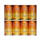 秋季限定 ビール お酒 ギフトセット クラフトビール THE軽井沢ビール 高原の錦秋(赤ビール) 350ml缶8本 craft beer