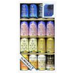 お中元 ビール お酒 ギフトセット 飲み比べ クラフトビール THE軽井沢ビール 350ml缶16本 日本画家 千住博画伯名画ラベル craft beer