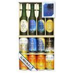 秋季限定 ビール お酒 飲み比べ ギフトセット クラフトビール 高原の錦秋(赤ビール)入り 330ml瓶4本 350ml缶8本 craft beer