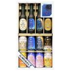お中元 ビール お酒 ギフトセット 飲み比べ クラフトビール THE軽井沢ビール 330ml瓶4本、350ml缶8本 日本画家 千住博名画ラベル craft beer