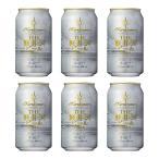ビール 地ビール クラフトビール セット 冬季限定 THE軽井沢ビール 冬紀行プレミアム 日本画家千住博画伯名画ラベル 350ml 6缶セット
