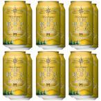 ビール BBQ キャンプ 軽井沢ビール セット クラフトビール 地ビール 軽井沢 土産  缶ビール クリスマス  ダーク 350ml缶×12本セット
