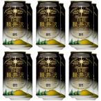 ビール BBQ キャンプ 軽井沢ビール セット クラフトビール 地ビール 軽井沢 土産  缶ビール クリスマス  黒ビール(ブラック) 350ml缶×12本セット