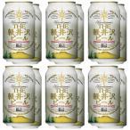 ビール BBQ キャンプ 軽井沢ビール セット クラフトビール 地ビール 軽井沢 土産  缶ビール クリスマス  白ビール(ヴァイス) 350ml缶×12本セット
