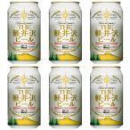 ビール クラフトビール 軽井沢ビール 地ビール 人気 おすすめ 白ビール(ヴァイス) 350ml缶×6本セット