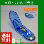 ピルカッター (ブルー) 錠剤カッター ピルケース 分割 アジャスター機能付き 錆びにくい刃