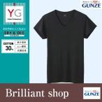 ショッピンググンゼ GUNZE グンゼ YG DRY&DEO for MEN'S ALL SEASON Vネック短袖Tシャツ (M・L・LLサイズ) YV0117N