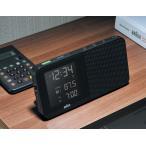 BRAUN アラームクロックBNC010(ラジオ機能付)ブラック ホワイト バックライト、アラーム、スヌーズ電波時計インテリアブラウンギフト プレゼント
