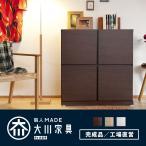 本棚 扉付 完成品 木製 本棚 (北欧 ミッドセンチュリー) カフェ キャビネット/ペルル 80
