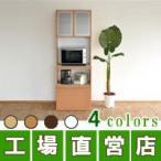 ショッピング食器 食器棚 レンジ台 日本製 国産 完成品 大川家具 キッチンボード/マルシェ 70ガラス戸