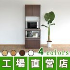食器棚 引き戸 完成品 日本製 完成品 大川家具 収納 キッチンボード / マルシェ 70板戸