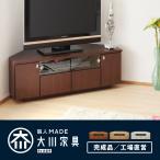 テレビ台 テレビボード ロードボード コーナー 収納付き おしゃれ モード110