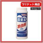 パックス  酸素系漂白剤 430g 太陽油脂