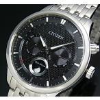 CITIZEN エコドライブ シチズン メンズ ソーラー腕時計 ムーンフェイズ ブラック文字盤 メタルベルト MADE IN JAPAN 海外モデル AP1050-56E