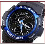 CASIO G-SHOCK カシオ Gショック デジアナモデル メンズ腕時計 ブルー AW-591-2A 海外モデル