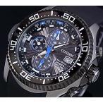 CITIZEN / PROMASTER MARINE シチズン / プロマスターマリン メンズ ソーラー腕時計 クロノ ダイバーズ ガンメタ文字盤 ブラックラバー BJ2110-01E 海外モデル