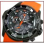 CITIZEN / PROMASTER MARINE シチズン / プロマスターマリン メンズ ソーラー腕時計 クロノ ダイバーズ ガンメタ文字盤 オレンジラバー BJ2119-06E 海外モデル