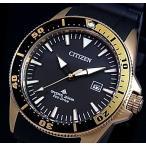CITIZEN / PROMASTER シチズン / プロマスター メンズ腕時計 エコドライブ ダイバーズ ゴールドケース ブラック文字盤 ブラックラバー BN0104-09E 海外モデル