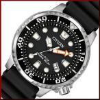 CITIZEN PROMASTER シチズン プロマスター メンズ腕時計 エコドライブ ダイバーズ ブラック文字盤 ブラックラバーベルト BN0150-28E 海外モデル