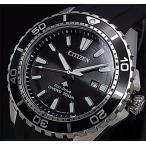 CITIZEN / PROMASTER シチズン / プロマスター メンズ腕時計 エコドライブ ダイバーズ ブラック文字盤 ブラックラバーベルト BN0190-15E 海外モデル