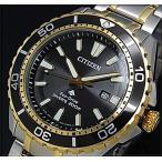 CITIZEN / PROMASTER シチズン / プロマスター メンズ腕時計 エコドライブ ダイバーズ ブラック/ゴールド文字盤 コンビベルト BN0194-57E 海外モデル